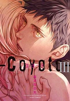CoyoteIII.jpg