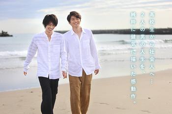Life-senjounobokura-dorama.jpg