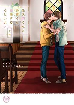 Sakuma&Taki2.jpg