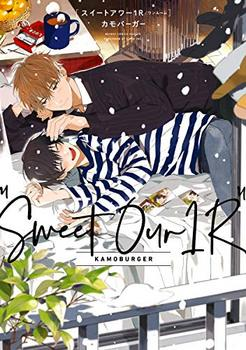 SweetOur1R.jpg