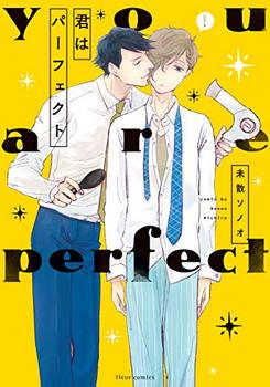 You're perfect1.jpg