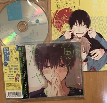 tashirokun-CD.png